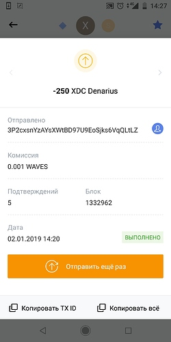 Screenshot_2019-01-02-14-27-13