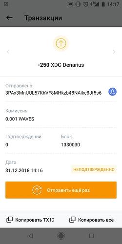 Screenshot_2018-12-31-14-17-41
