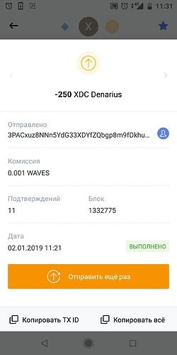 Screenshot_2019-01-02-11-31-41