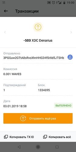 Screenshot_2019-01-03-19-00-56