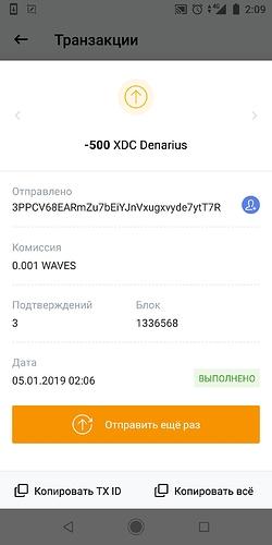Screenshot_2019-01-05-02-09-49