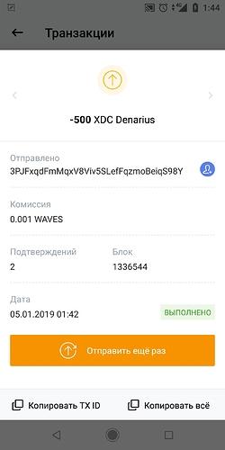 Screenshot_2019-01-05-01-44-46