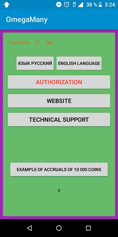 Screenshot_20200405-032500