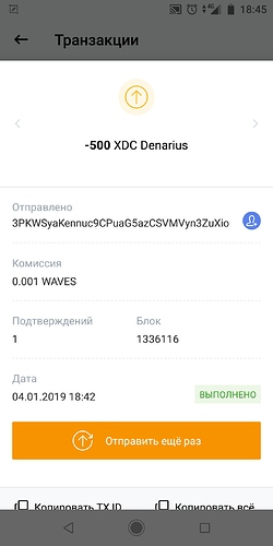 Screenshot_2019-01-04-18-45-36