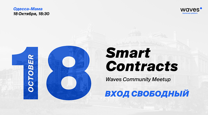 smartcontracts_facebook