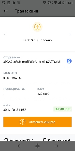 Screenshot_2018-12-30-11-54-30