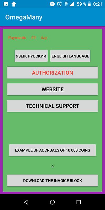 Screenshot_20200417-002146