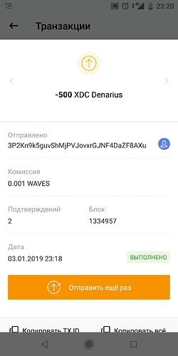 Screenshot_2019-01-03-23-20-42