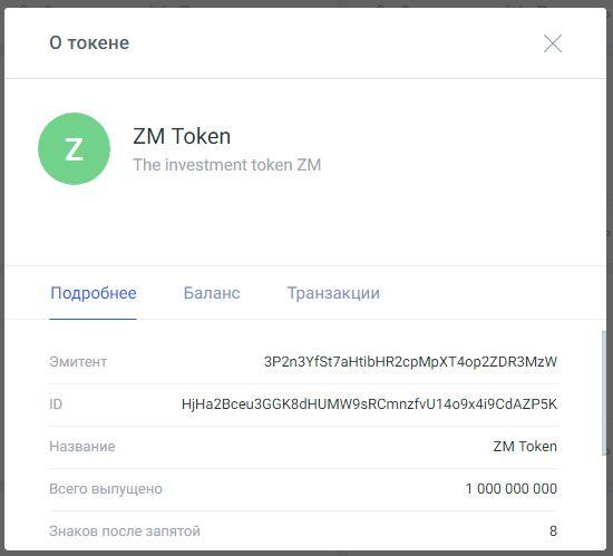 ZM%20Token